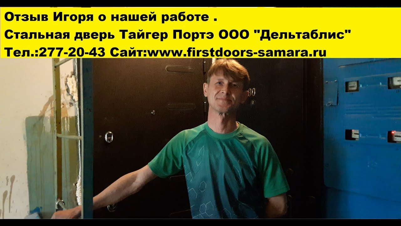 Mario Rboli двери САМАРА ТЦ