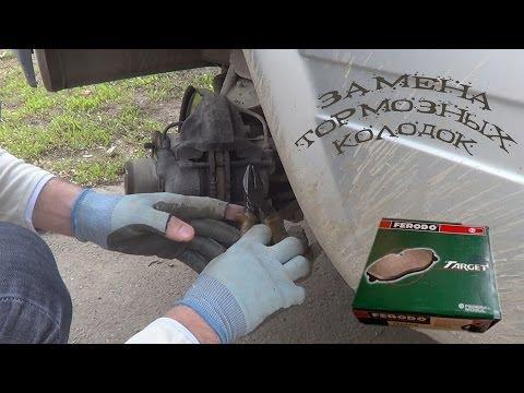 Как поменять тормозные колодки на ВАЗ 2107?