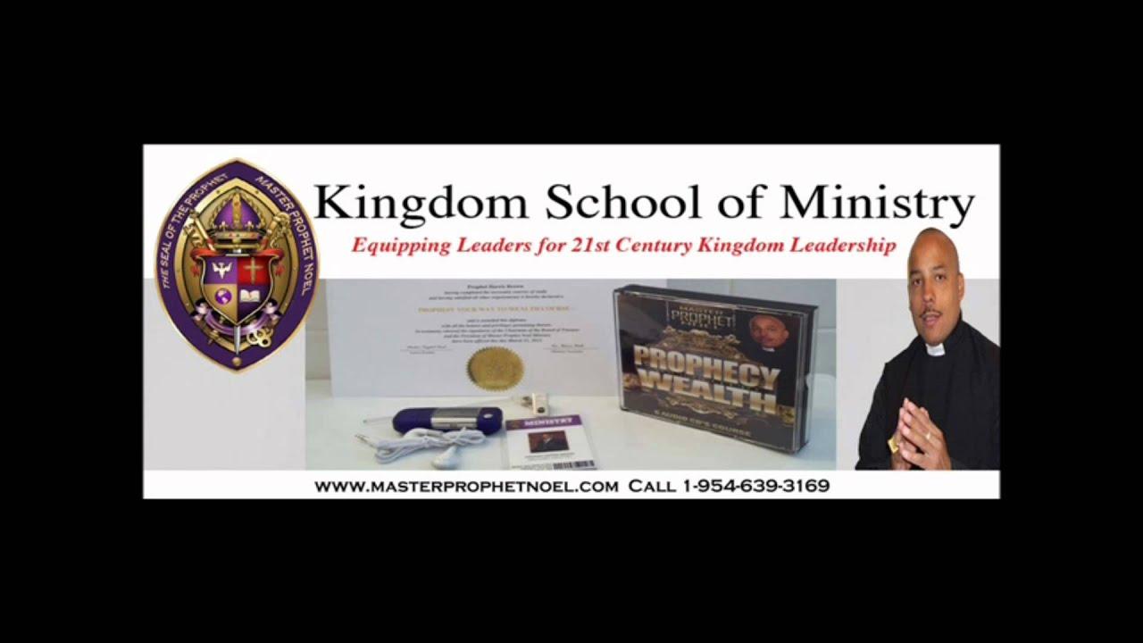 Video Response To Baptist Health Schools Little Rock Youtube