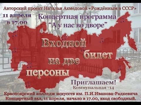 Александр Рыбак — слушать онлайн на