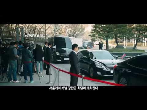 "Yoona and Hyun Bin movie ""Coorperation"" 1st Trailer"