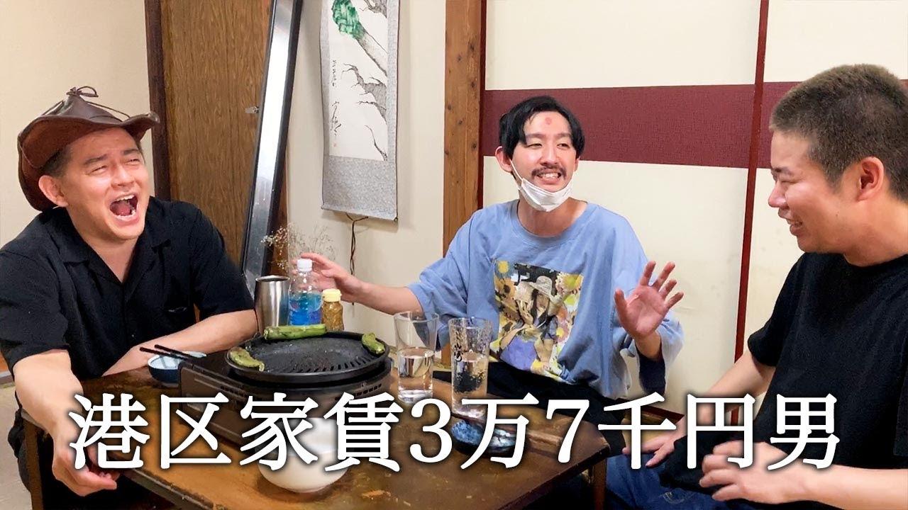 ハンバーグ師匠さんと谷さんと焼肉パーティーをする港区家賃3万7千円男