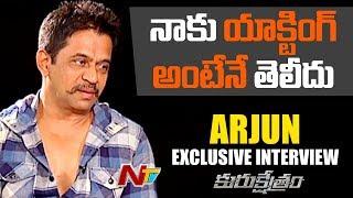 Action King Arjun Exclusive Interview | Arjun 150th Movie Kurukshetram | NTV