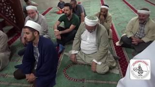 Aylık Sohbet 1 Haziran 2017, Ahmed Emin Hoca Efendi, Mahmud Efendi Külliyesi