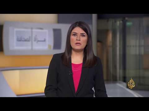مرآة الصحافة 20/3/2018  - نشر قبل 2 ساعة