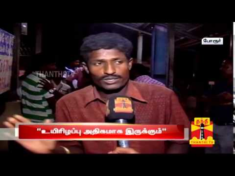 Chennai Building Collapse : Tearful Interview with Survived Labors