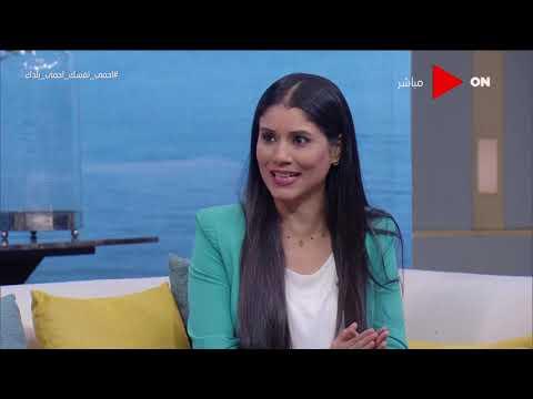 صباح الخير يا مصر - تعرف على كيفية حماية القانون لهوية الفتاة المبلغة عن جريمة تحرش  - 14:57-2020 / 8 / 2
