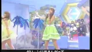 グリーンフラッシュ伝説 PABO ヘキサゴンⅡ.