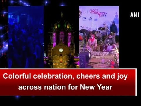 Colorful celebration, cheers and joy across nation for New Year - ANI News
