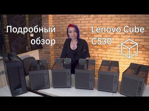 Системный блок Lenovo Legion C530-19ICB (i7 8700/GTX1060/16Gb/SSD 256Gb+2TB/DOS) фото № 4
