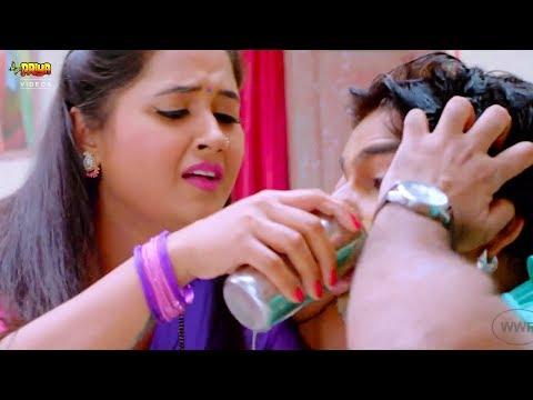 Pawan Singh ko Aagya Chakkar Kajal Ragwani ne pilaya Pani Full HD Movie Scene