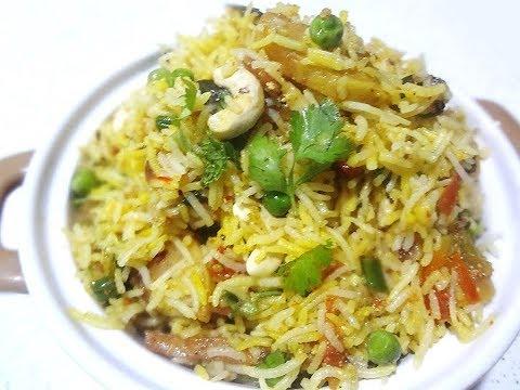 Veg  Biriyani Recipe In Hindi