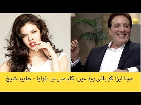 Eid Special  Javed Sheikh shares his Bollywood Experience with Neelum Munir