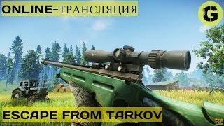 Escape from tarkov, Стрим   21+  EFT (Играем по правилам зрителей )