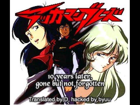 SNES Longplay 345 Uchuu no Kishi Tekkaman Blade  Translation