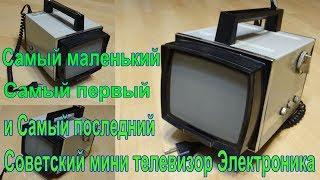 TV Elektronika-100 / VL eng kamnamo mulohaza