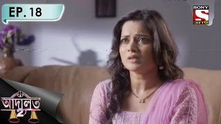Adaalat 2 - আদালত-2 (Bengali) - Ep 18 - Janga Devir Chamotkar