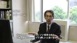 澤口先生が作った幼児教育DVDもありますこちらのブログからチェックでき...
