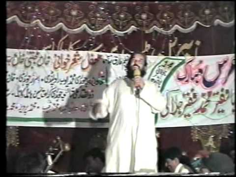 Khan Mujtaba & Azram Bhatti