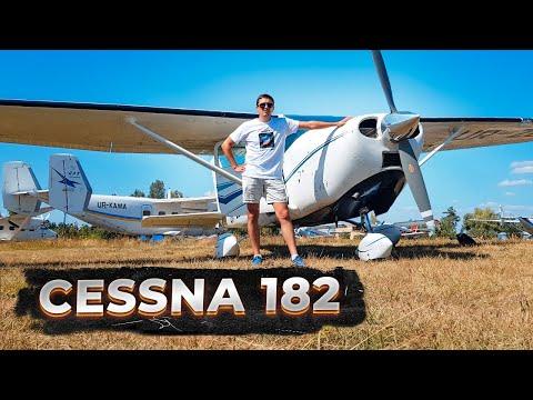 Вопрос: Как посадить самолет Cessna 172?