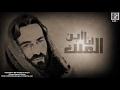 ترنيمة علمنى إزاى أصليلك   القس موسى رشدي   ليلة الصلاة لينا رجاء من الأنافورة