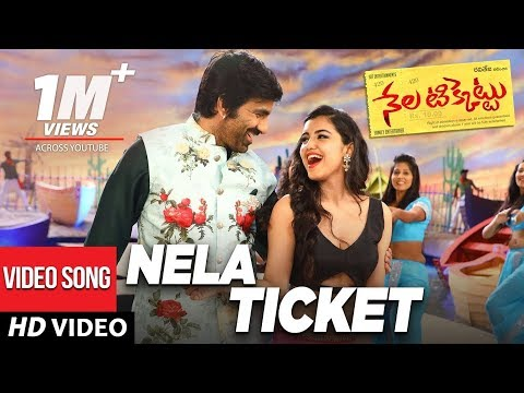 Nela Ticket Full Video Song - Nela Ticket Video Songs | Ravi Teja, Malavika Sharma