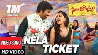 Nela Ticket Full Song Nela Ticket Songs | Ravi Teja, Malavika Sharma