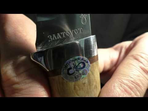 Опыт № 159 нож Бекас 2 сталь 100Х13М АиР Златоуст