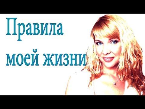 /Классика: Тургенев Иван Сергеевич. Накануне