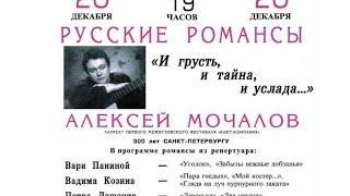 Санкт-Петербург 2003г. И грусть, и тайна, и услада...(01:10