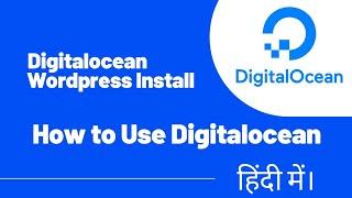 How to use Digitalocean in Hindi  Digitalocean Tutorial 2020