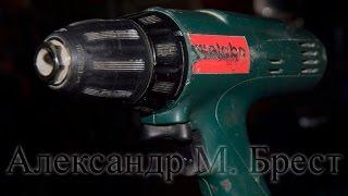 Как поменять двигатель в шуруповёрте Metabo BZ 12 SP  Шуруповёрт перестал работать  Как починить