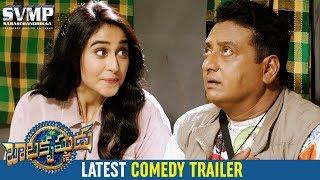 Telugutimes.net Balakrishnudu Movie Latest Comedy Trailer