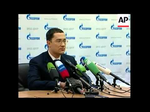 Gazprom spokesman comments on gas price dispute with Belarus