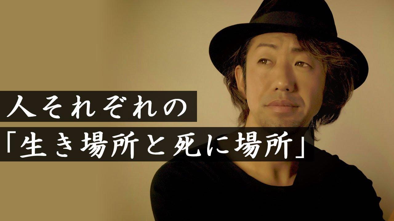 【少年更生】今だから語る辞めた理由-加藤秀視/MIYAVI