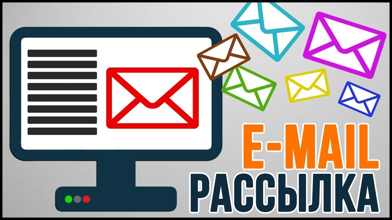 Цены на email рассылки (Бесплатно до 15,) | SendPulse