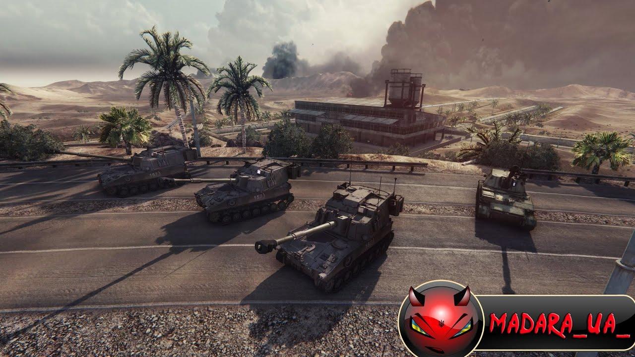 мир танков фотографии дезертода располагают сбоку возле