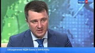 видео МДМ Банк