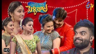 Sudheer Gaadi Pelli Gola | ETV Ugadi Special Event |Sudheer,Rashmi| 6th April 2019 |  Latest Promo