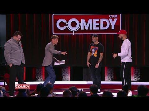 Павел Воля и Гарик Харламов v.s. Лигалайз и ST (Рэп-баттл в Comedy Club)
