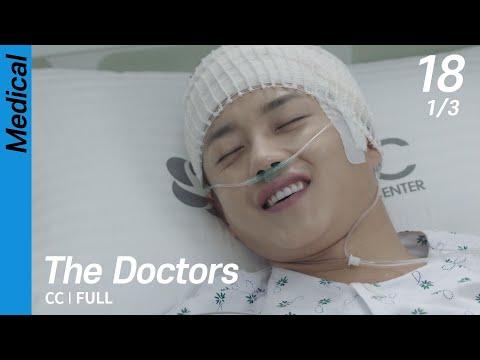[CC/FULL] The Doctors EP18 (1/3) | 닥터스