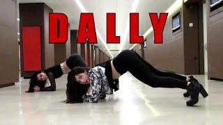 HYOLYN 효린 -  Dally (달리) - Dance Cover (Duo Ver.)