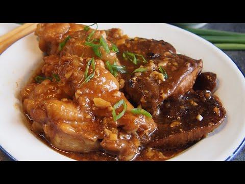 SUPER EASY Steamed Chinese Chicken w/ Mushroom Recipe 香菇蒸滑