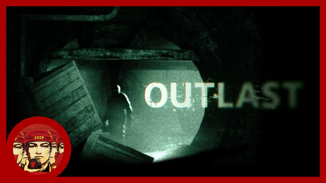 Download OUTLAST (FR)