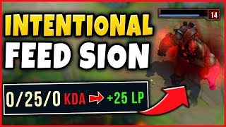 THIS *NEW* BOOSTING STRAT IS 100% BROKEN! INTENTIONALLY FEEDING SION STRATEGY! - League of Legends