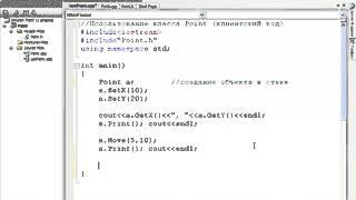 Программирование на Visual С ч 3 видео уроки