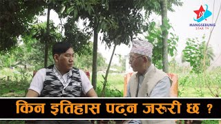 Kirat History II Mangsebung Star TV
