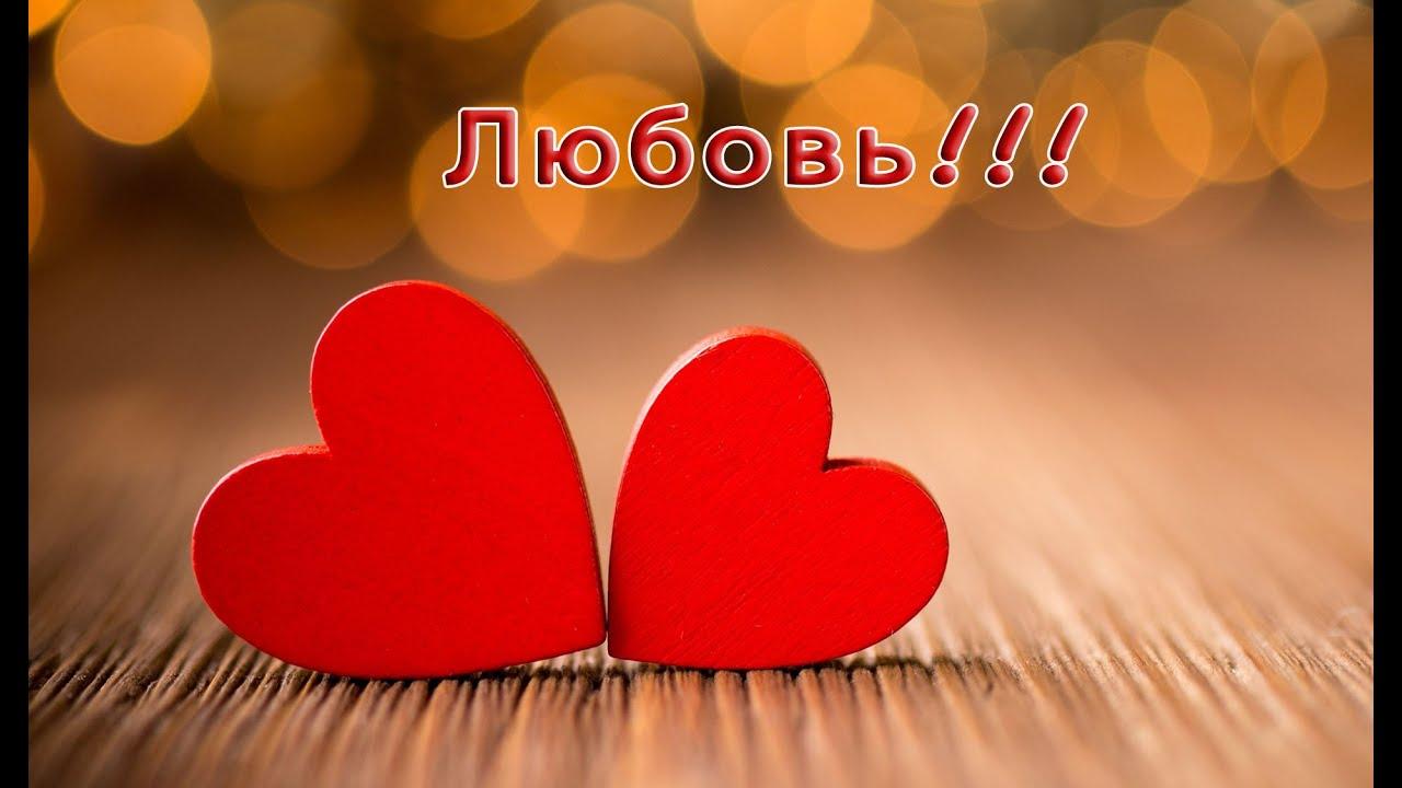 фото любовь красивая