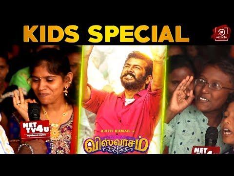 Did Viswasam Impress The Kids? Viswasam Public Point Of View! Ajith Kumar | Nayanthara