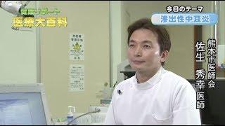 江津耳鼻咽喉科・アレルギー科クリニック